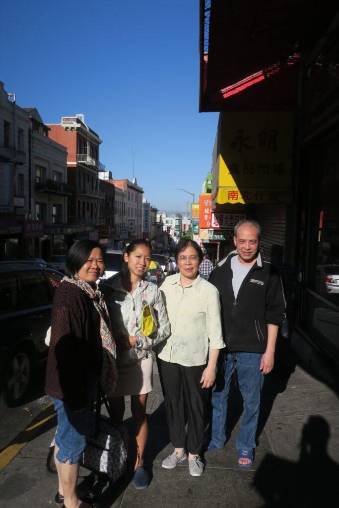 Visiting relatives in San Francisco